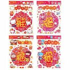 SANRIO KITTY MELODY TWIN STARS MINA NO TABO LUNAR YEAR SHINY WALL STICKERS 5654
