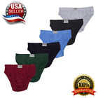 Внешний вид - Men's ULTRA Cotton Bikini Brief Underwear - Assorted Colors (6 Pack)