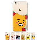S2B Kakao Friends Flower Jelly Protect Bumper Cover Case For Apple iPhone 7 Plus