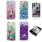 Stylish Donkey Sparkle Glitter Stars Clear Case Cover For iPhone 6 6s 7 8 Plus