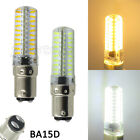BA15D 80 4014 SMD LED Bulb Light Silicone Lamp Fit Singer 201 Super bright #G