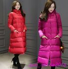 Women  Chinese Style Plate buttons Collar Hooded Slim Fit Outwear Duck Down Coat