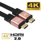 Premium FLAT HDMI Cable v2.0 Gold High Speed HDTV UltraHD HD 2160p 4K 3D 18GBPS