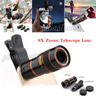 2017 US 8X Zoom Phone Camera Telephoto Telescope Lens +Clip For Smart Cell Phone