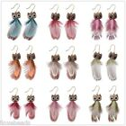 1Pair Womens Girls Cute Owl Shape Feather Earrings Fashion Jewelry Charming