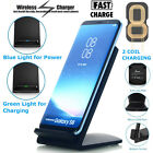 Qi Wireless Fast Charger Charging Pad Stand Dock Samsung Galaxy S8 iPhone 7 LOT