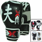Boxing Gloves Fight Punch Bag Mitts UFC Training MMA Sparring Kick Thai 3XSports