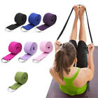 180CM Sport Yoga Stretch Strap D Ring Belt Gym Waist Leg Fitness Adjustable Belt