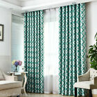 New Diamond-shaped High-gloss Geometric Green Curtains Blind Home Decoration