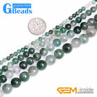 """Round Natural Green Africa Green Chalcedony Beads for Jewelry Making Strand 15"""""""