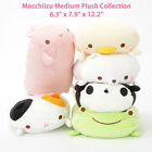 YAMANI Japanese Mocchiizu Medium Stuffed Animal Soft Squishy Plush Collection