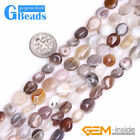 Natural Freeform Botswana Agate Gemstone Beads For Jewelry Making Free Shipping