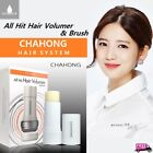 CHAHONG All Hit Hair Volumer Stick & Vibration Brush Set Hair Styling Tool Korea