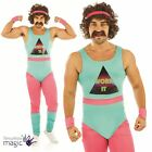 Adults Mens 80s Fitness Instructor Mr Motivator Aerobics Fancy Dress Costume Set