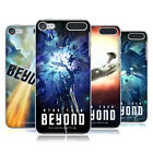 OFFICIAL STAR TREK POSTERS BEYOND XIII HARD BACK CASE FOR APPLE iPOD TOUCH MP3