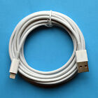 3M 2M Lightning 8-Pin USB Data Sync & charging Cable for iPhone 5s 6s 7 8 Plus X