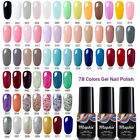 Maphie Esmaltes de Uñas en Gel UV LED Polish Base Top Coat Manicura Nail Varnish