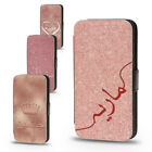 PERSONALISED ROSE GOLD NAME DAMASK IN ARABIC CUSTOM LEATHER FLIP CASE FOR IPHONE