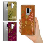 PERSONALISED AUTUMN COLOR MARBLE EFFECT PLASTIC PHONE CASE FOR SAMSUNG PHONES