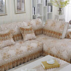 1,2,3,4Seats Sofa Cover Lace Jacquard Sofa Cushion Protector Couch Pillow Cover
