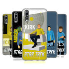 OFFICIAL STAR TREK ICONIC CHARACTERS TOS SOFT GEL CASE FOR HUAWEI PHONES on eBay