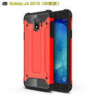 For Samsung J4 J6 A6 A8 Plus 2018 Shockproof Armor Cover Case Heavy Dual Layer