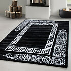 Modern design rug Living Room Versace Pattern Baroque Motif Black Gray White