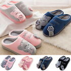 Unisex Fashion Lucky Cat Cotton Slippers Warm Non-slip Home Indoor Fleece Shoes