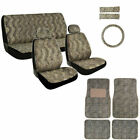New Safari Animal Print PREMIUM Seat Covers Floor Mats Set ~Custom Design