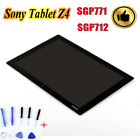 For Sony Xperia Z4 Tablet SGP771 SGP712 LCD Touch Screen Digitizer Assy White B