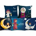Ramadan Mubarak Cushion Covers Cartoon Islam Muslim Moon And Stars Lantern
