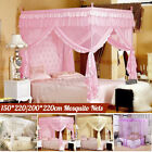 Bed Nets Bedding Canopies Mosquito Netting Curtain Home Bedroom Decor 2 Size US  image