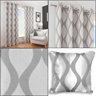 Silver Grey Deco Geometric Wave Textured Lined Eyelet Top Ring Top Curtains Pair