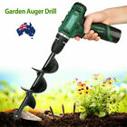 8/9/12/14/17'' Earth Auger Drill Bit Fence Garden Planting Post Hole Digger Tool