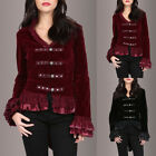Women Velvet Coat Steampunk Gothic Dressage Tailcoat Corset Back Jacket GIFT