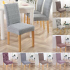 Spandex Stretch Chair Cover Elastic Seat Protector for Banquet Home Decor HOT