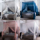 Four Corners Post Curtain Bed Canopy Net Frame Canopies Netting All Sizes Bed image