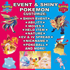 Any Custom 6IV Shiny/Event Pokemon Sword Shield NintendoSwitch Competitive Guide