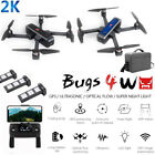 MJX Bugs 4W Brushless GPS RC Drone 2K Camera 5G Wifi FPV Foldable Quadcopter