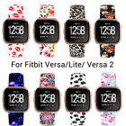 For Fitbit Versa/Lite/Versa 2 Replacement Soft Silicone Sport Wrist Band Strap image