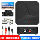 2in1 Bluetooth 5.0 NFC Receiver Transmitter Wireless 3.5mm RCA USB Audio Adapter