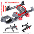360° Aluminium Motorcycle Handlebar Phone Metal Mount Holder Bicycle GPS Bracket