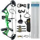 Topoint 10-40Lb Archery M2 Youth Compound Bow Package For Kids Children Training
