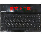Lenovo Wireless Bluetooth Keyboard For Windows OS PC Android Apple IOS Universal