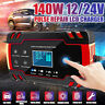 More images of 150AH 12V 24V 8A Touch Screen Pulse Repair LCD Car Lead Acid Battery  Q K