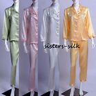 Womens 100% Pure Silk Pyjamas Set Sleepwear Nightwear Lingerie Nighties AS003