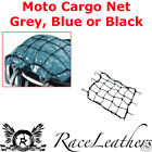 MOTO LUGGAGE MOTORCYCLE SCOOTER RACK CARGO NET BUNGEE AVAILABLE IN 3 COLOURS