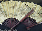 QUALITY CHINESE JAPANESE GEISHA FANCYDRESS COSTUME SILK WOOD DECORATIVE FAN 23cm