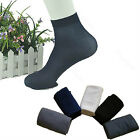 Hot 10 Pairs Men Soft Ultra Thin Summer Comfortable Anti-odor Short Socks New