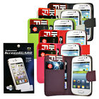 FOR SAMSUNG GALAXY FAME S6810  PHONE WALLET FLIP CASE COVER  + Screen Protector